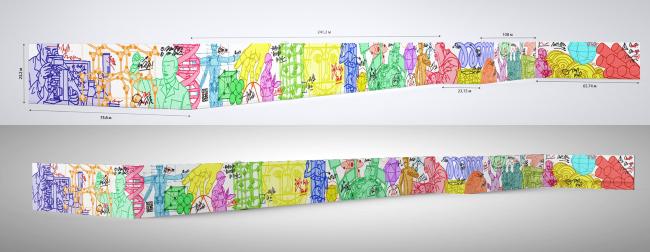 Эскиз росписи фасада здания Выксунского металлургического завода. Автор: Миша Most, Россия. Изображение предоставлено командой фестиваля «Арт-Овраг»