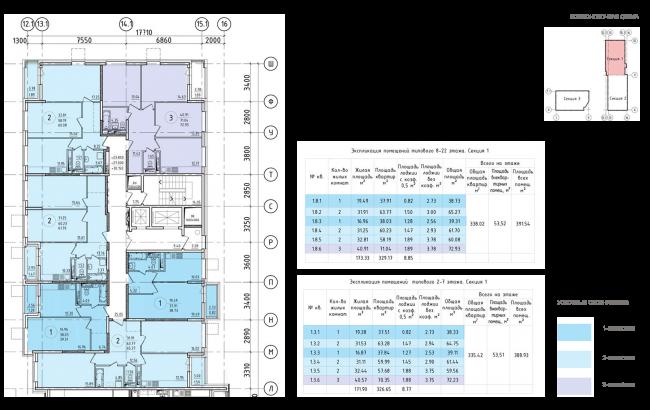 ЖК на 11-й Парковой улице. Схема плана типового этажа секции №1 © ГК «ОЛИМПРОЕКТ»