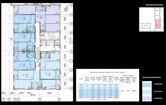 ЖК на 11-й Парковой улице. Схема плана типового этажа секции №2 с 11 по 22 этажи © ГК «ОЛИМПРОЕКТ»