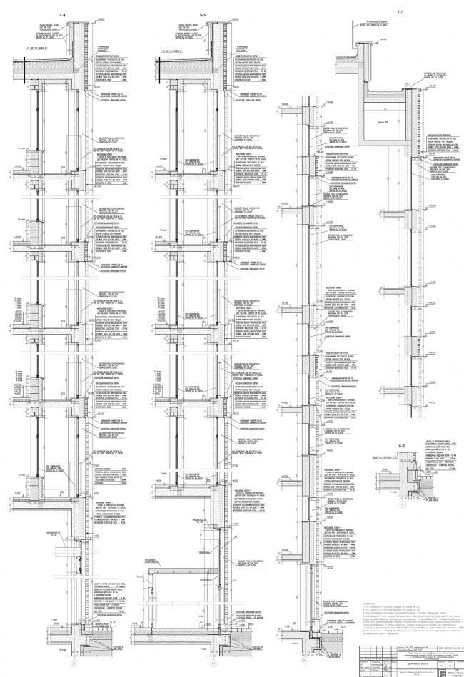 Жилой комплекс ЗИЛАРТ. Сечения по фасадам 4-7 © Евгений Герасимов и партнеры