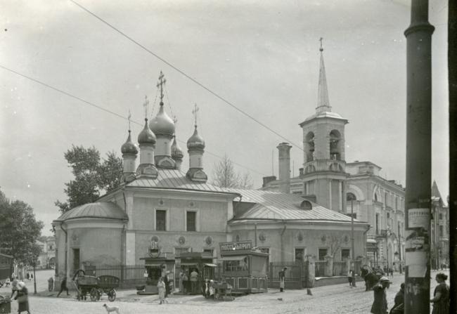 Церковь Воскресения Христова на Остоженке. ГНИМА, фототека