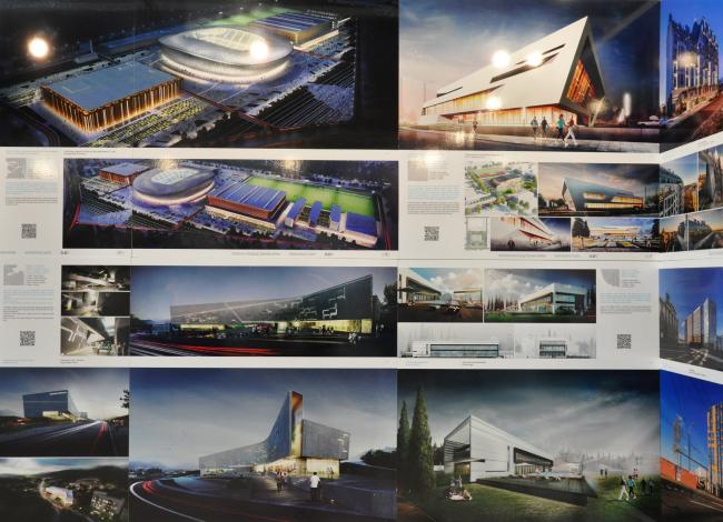 Проекты спортивных сооружении бюро «А.Лен». Переснято со стенда, 2017