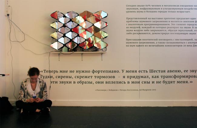 Стенд ВШУ НИУ ВШЭ. Арх Москва 2017.  Фотография © Юлия Тарабарина, Архи.ру