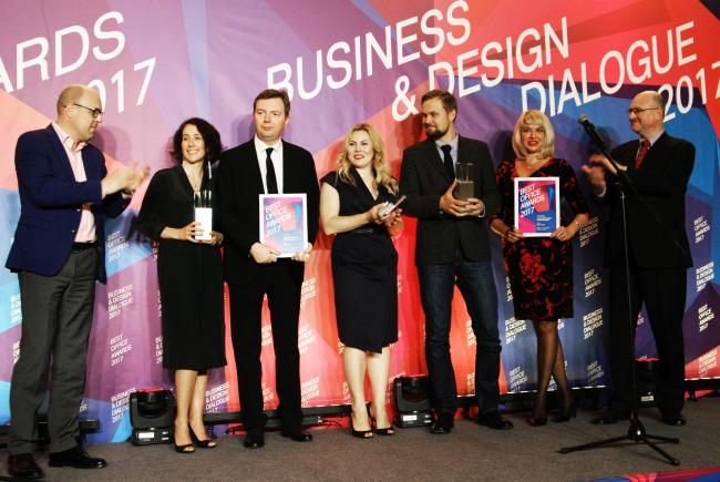 Церемония награждения победителей премии Best Office Awards. Архитектурное бюро UNK project. Фотография © Дмитрий Павликов