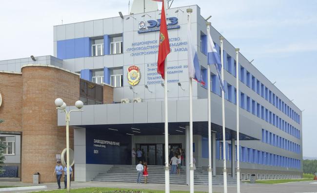 Зеленоградский электрохимический завод. Milodamalo Studio. Фотография предоставлена агентством ProjectNext