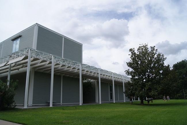 Коллекция Менила. Фото: Jacklee via Wikimedia Commons. Лицензия CC-BY-SA-3.0