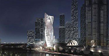 Городской Дворец бракосочетаний в комплексе Большого Сити