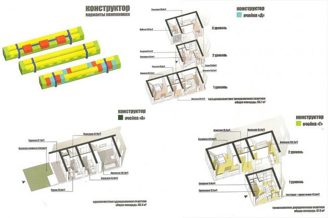 Схема компоновки многоквартирного жилого жилого дома коридорного типа. АРх Проект-2