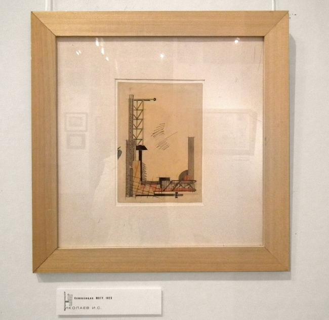 Выставка в галерее ВХУТЕМАС. Графическая работа И.С. Николаева 1923 года.