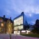 Корпус Investcorp Центра Ближнего Востока Колледжа Сент-Энтони Оксфордского университета, Оксфорд