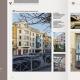 EQUITONE поддержал новый выпуск Архитектурного Ежегодника 2016