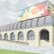 Концепция реконструкции рынка на площади Единства и Согласия в Тюмени, Тюмень