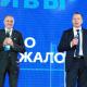 20-летие SIEGENIA в России: 100 лет немецкого качества и инноваций