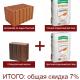 Строим выгодно с компанией Кирилл! Комплексный заказ блока KERAKAM 38 SuperThermo для стен, красивого лицевого кирпича для отделки фасадов и кладочных смесей – это гарантия лучшей цены!