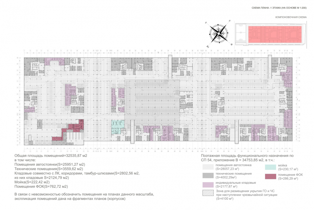 """You and Me"" housing complex. Plan of the -1st floor<br>Copyright: © GREN."
