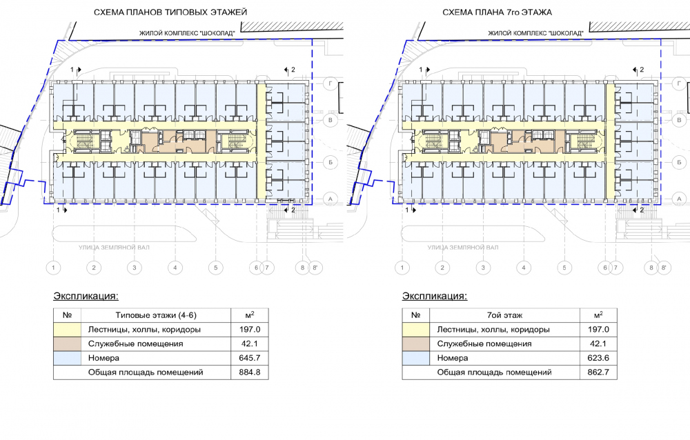 The hotel on the Zemlyanoi Val Street. The layouts of the standard floors and the 7th floor<br>Copyright: © GRAN