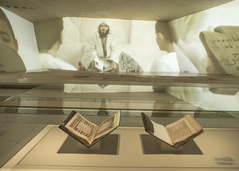 Национальный музей Катара<br>Фото © Danica O. Kus