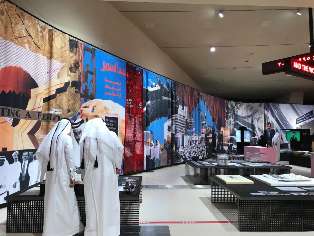 Вид временной экспозиции «Создание Дохи». Куратор Рем Колхас и другие<br>© OMA