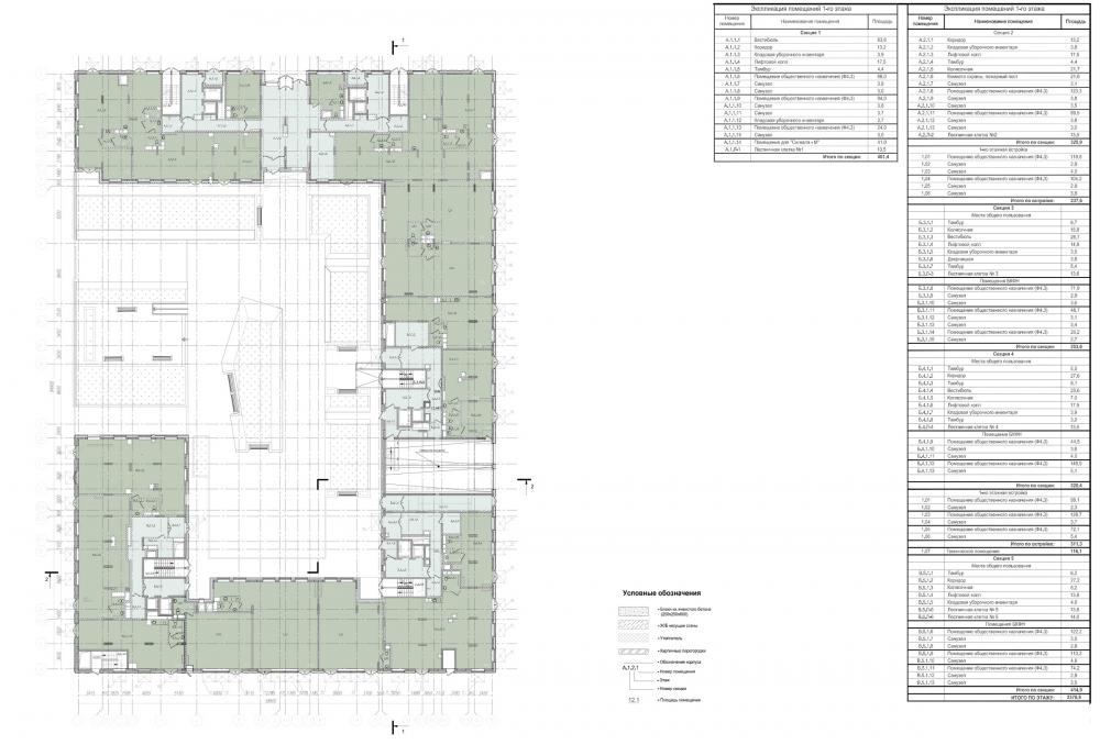 Copyright: © Mezonproekt. Plan of the 1st floor<br>Copyright: © Mezonproekt