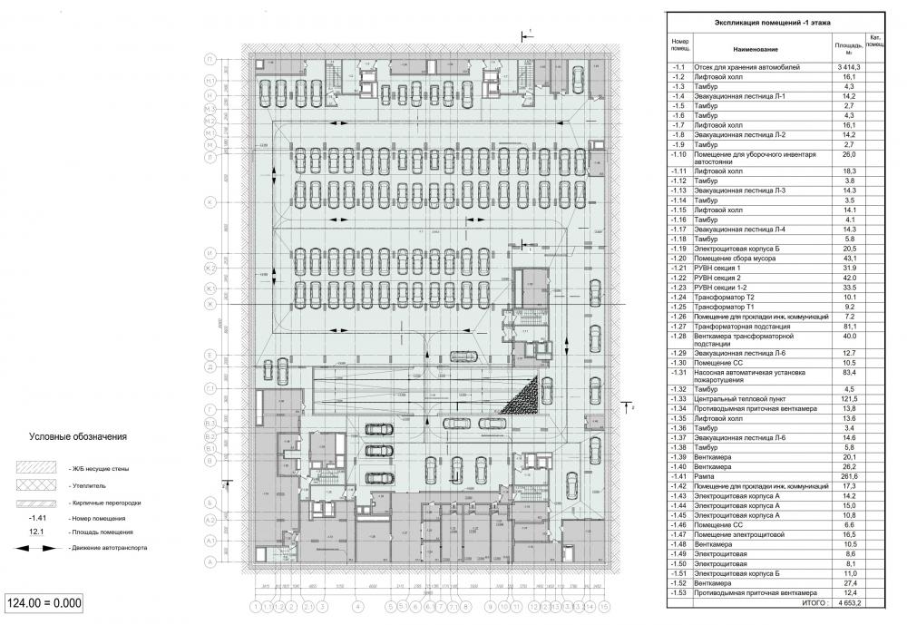 ZILART housing complex (Lot #4). Plan of the – 1st floor<br>Copyright: © Mezonproekt