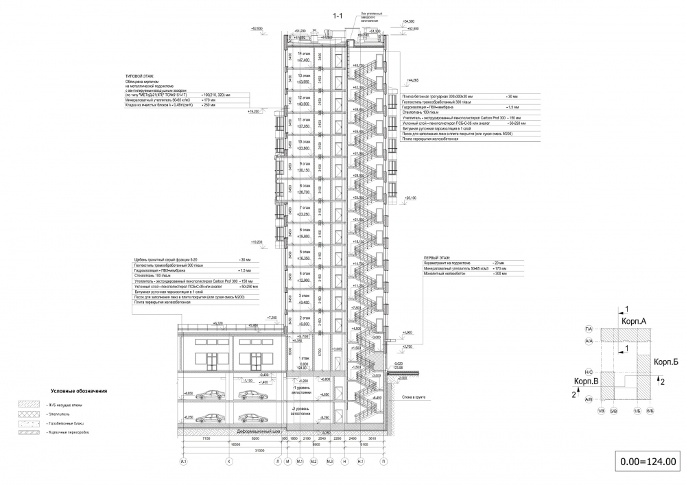 ZILART housing complex (Lot #4). Section view 1-1<br>Copyright: © Mezonproekt