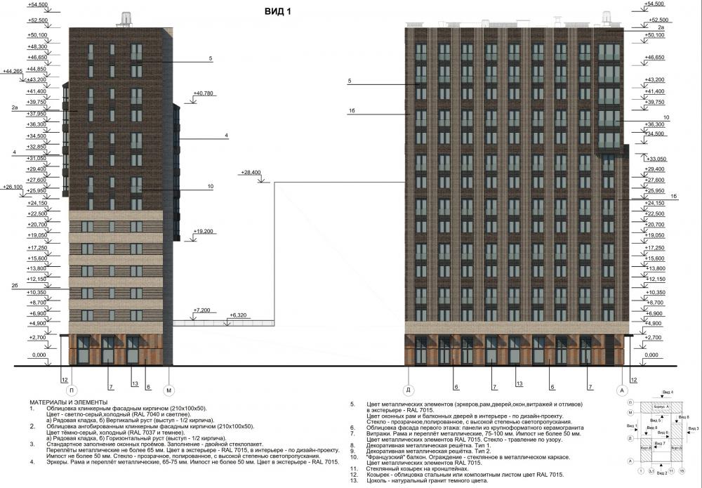 ZILART housing complex (Lot #4). Facade. View 1<br>Copyright: © Mezonproekt