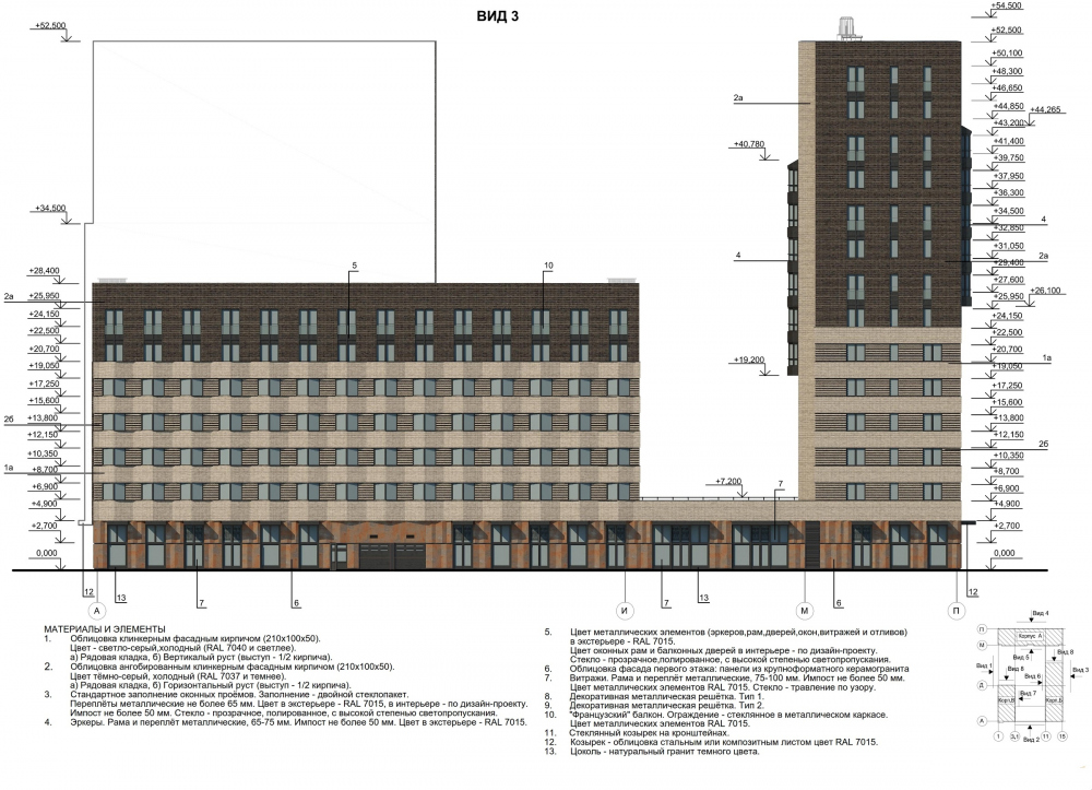 ZILART housing complex (Lot #4). Facade. View 3<br>Copyright: © Mezonproekt