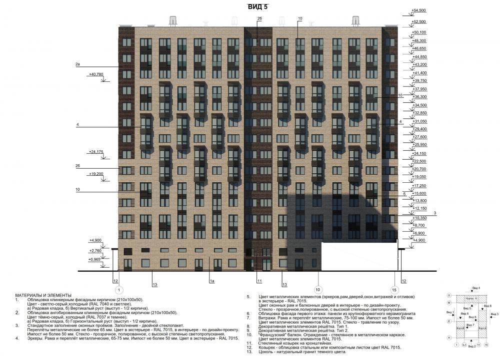 ZILART housing complex (Lot #4). Facade. View 5<br>Copyright: © Mezonproekt