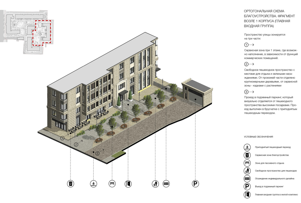 """Aleksandrovsky Sad"" housing complex. Landscaping arrangement 3<br>Copyright: © T+T architects"