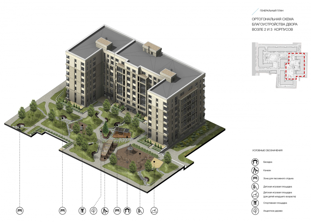 """Aleksandrovsky Sad"" housing complex. Landscaping arrangement 2<br>Copyright: © T+T architects"