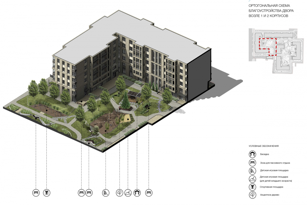 """Aleksandrovsky Sad"" housing complex. Landscaping arrangement 1<br>Copyright: © Т+Т Architects"