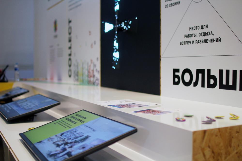 Дом будущего сегодня. GAFA & АТОМ ag/ Арх Москва 2019<br>Фотография: Архи.ру