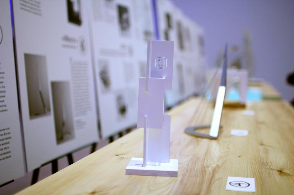 Проект Россия: конкурс на знак премии. Арх Москва 2019<br>Фотография: Архи.ру