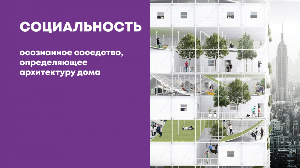 <br>© GAFA Architects + АТОМ аг