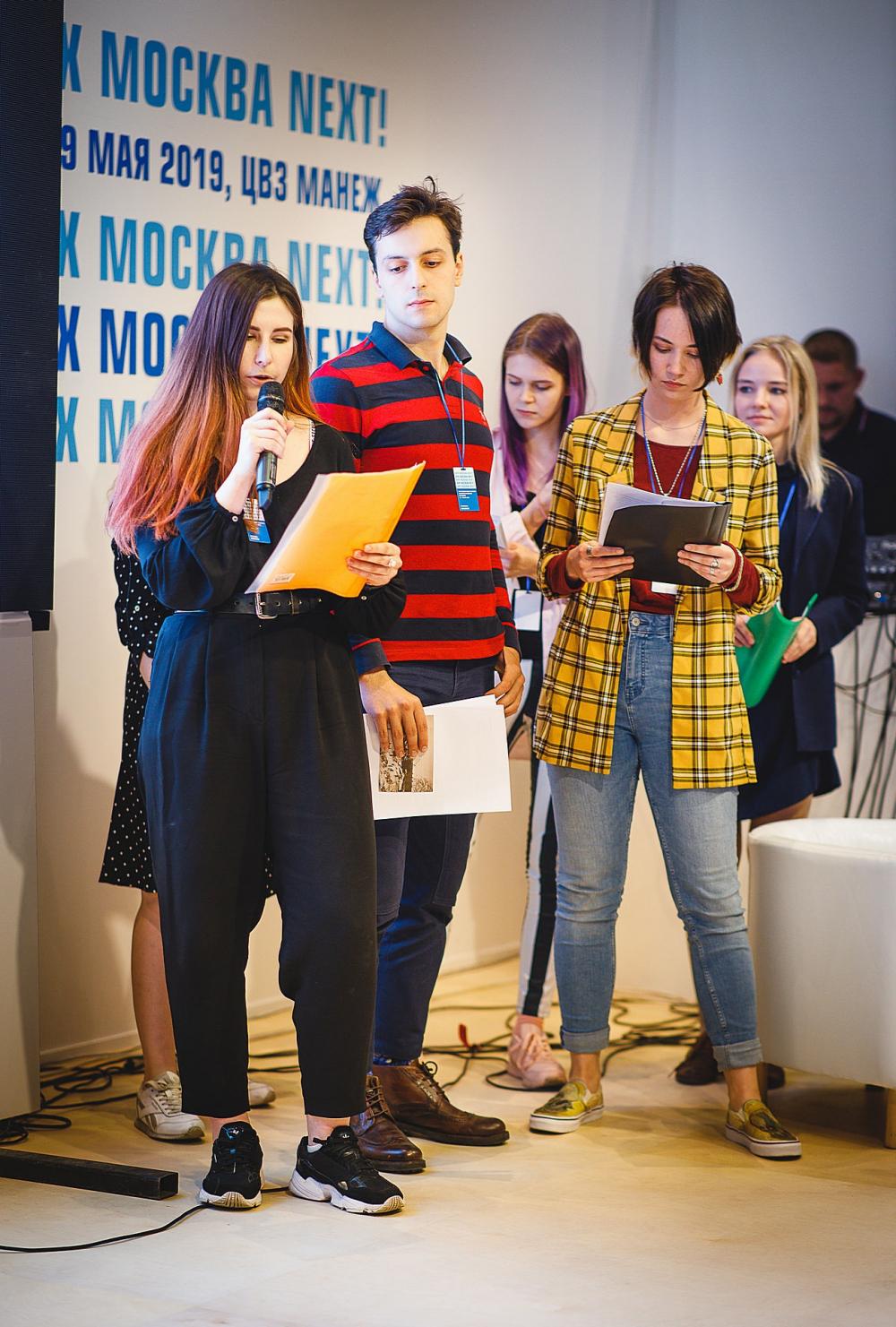 Команда НИУ МГСУ (Национальный исследовательский московский государственный строительный университет)<br>Предоставлено Москомархитектуры