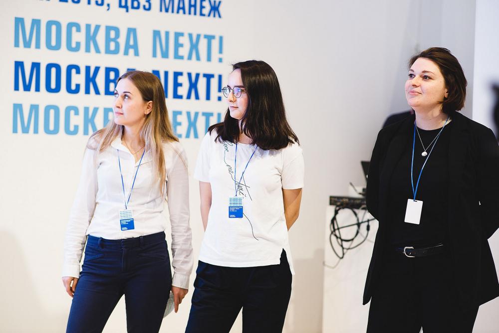 Команда РАНХиГС<br>Предоставлено Москомархитектуры