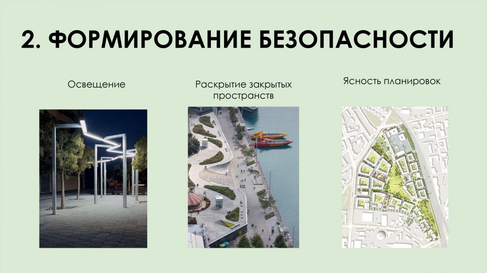 РАНХиГС, 4 место