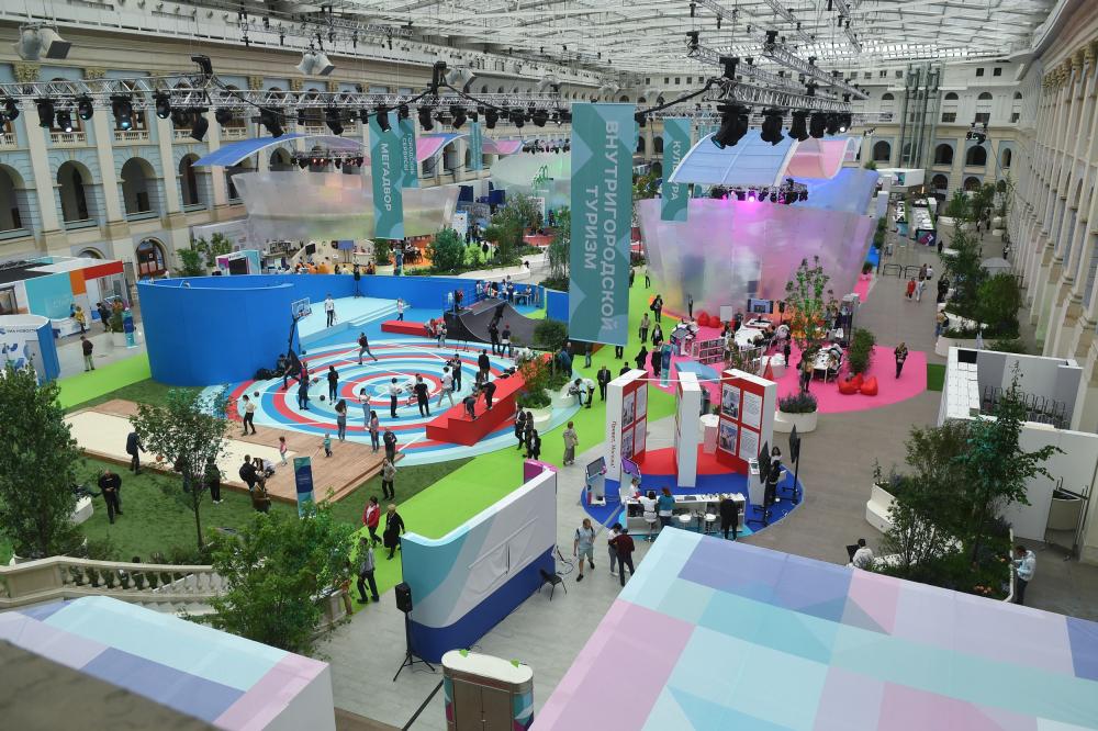 Форум «Мой район», Москва, Гостиный двор. Проект экпозиции: Wowhaus<br>Фотография: МИА «Россия сегодня»