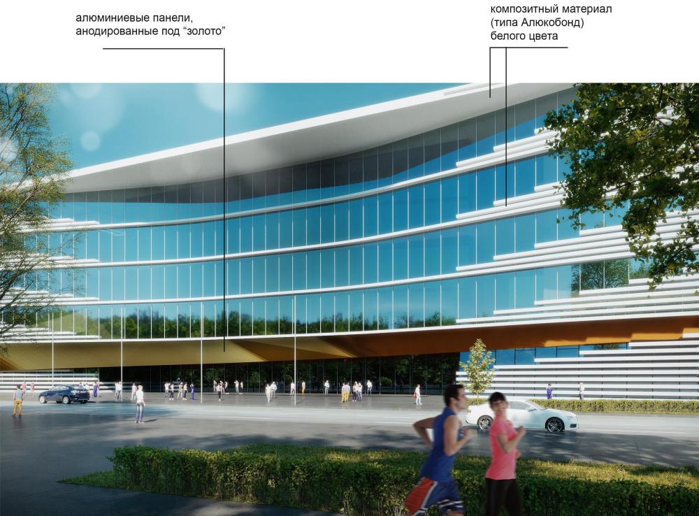 Центр единоборств, концепция, 2019. 2 вариант<br>© ТПО «Резерв»