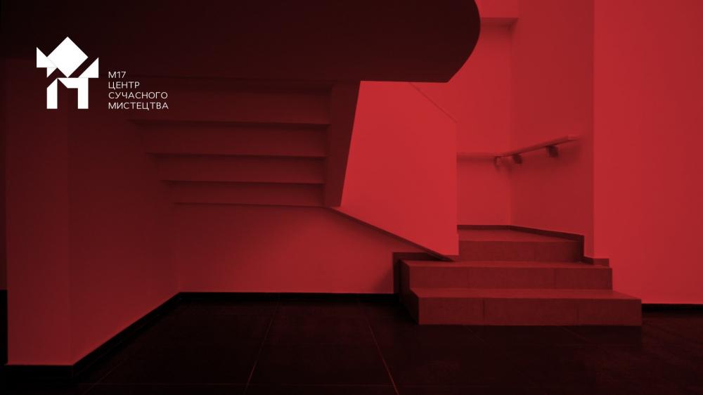 Айдентика центра M17 © Dmytro Aranchii Architects