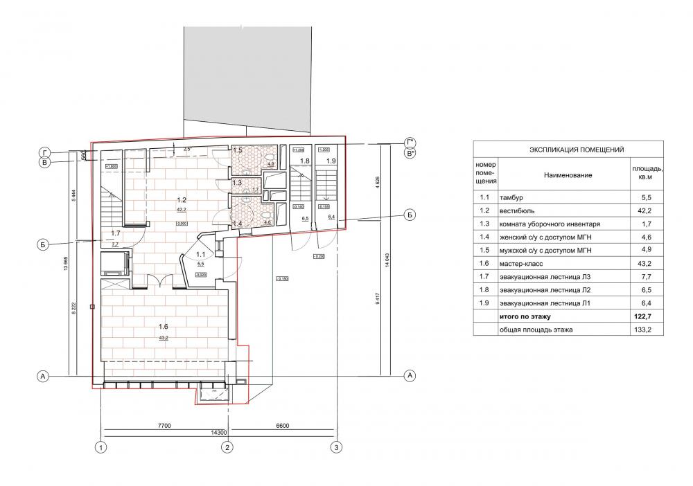 The studio of Zurab Tsereteli. Plan of the 1st floor<br>Copyright: © Mezonproekt