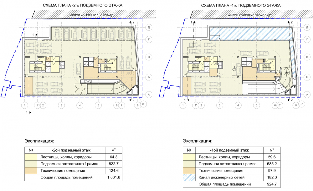 The hotel on the Zemlyanoi Val Street. The layouts of the -1st and -2nd floors<br>Copyright: © GRAN