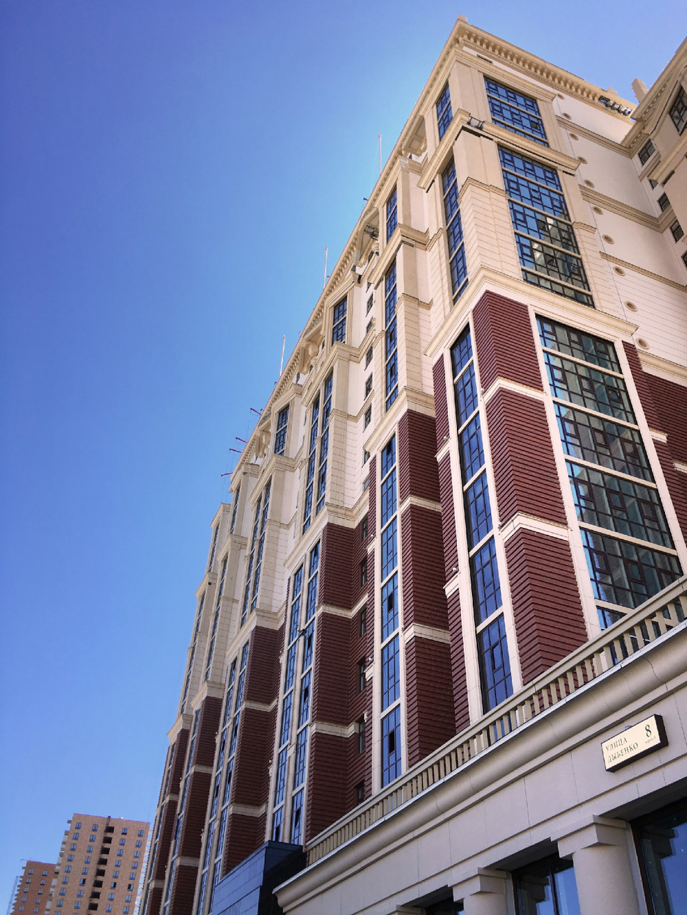 """""""Renaissance"""" housing complex<br>Copyright: © Liphart Architects"""