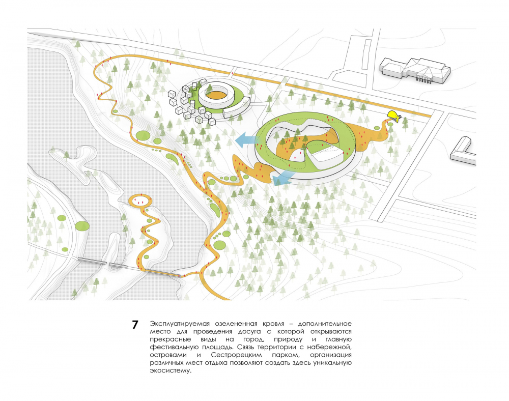 """The main theater and concert complex of the Moscow Region """"Tchaikovsky′s Universe"""". The form-making of the competition project 06-09.2019<br>Copyright: © 4izmerenie"""