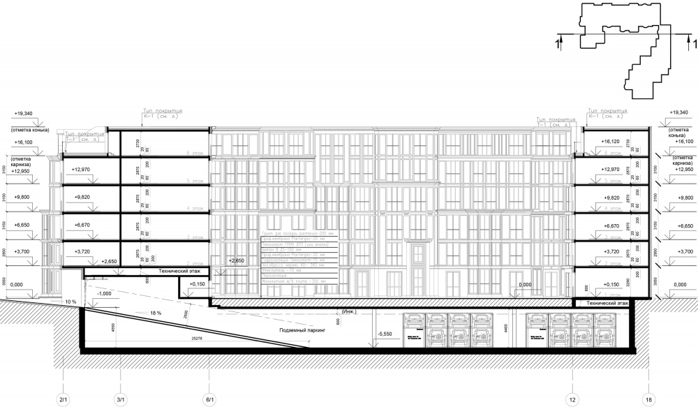 """The section view of the resdidential section. """"Amo"""" residential complex<br>Copyright: © Liphart Architects"""