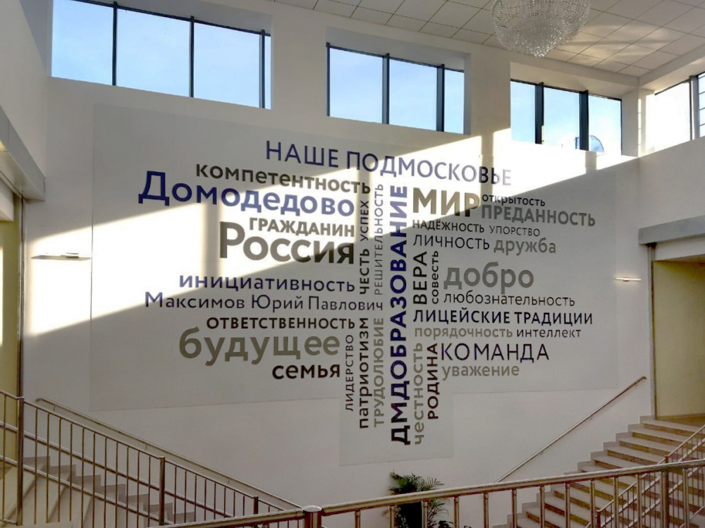 General education school for 275 students<br>Copyright: Photograph © Asya Belousova