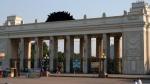 Парк Горького поднимет посетителей на новую высоту