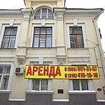 Особняки за рубль. Москва превратит наследие в двигатель экономического развития