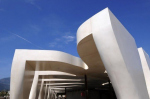 Музей света и тени