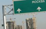 Урбан-байрам. Зарубежные эксперты оценили план расширения столицы